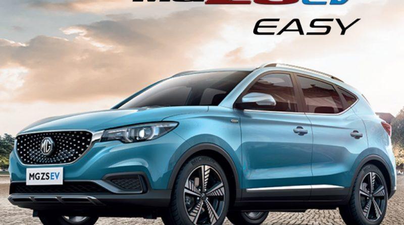 MG ZS – EV | รถยนต์ไฟฟ้า 100% คันแรกจาก MG สู่เมืองไทย